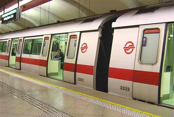 MRT, Underground Metro | Isoltema Group - Solutions provider